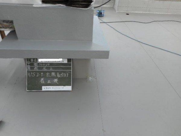 京都市立H小学校 北校舎屋上防水改修工事