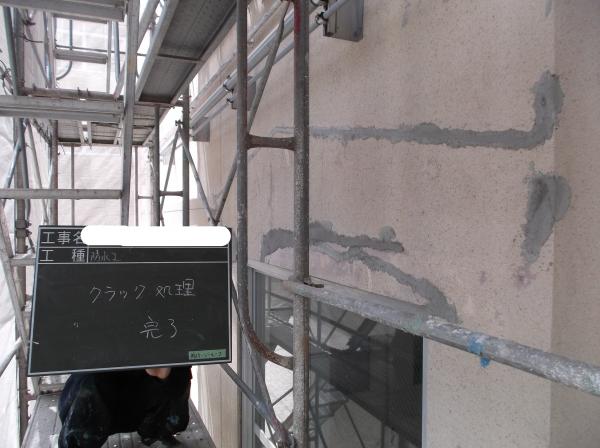 京都市立S小学校 南・中校舎外壁修繕工事