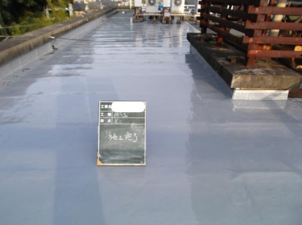 京都市立R中学校 北校舎屋上防水、渡り廊下折半屋根修繕工事