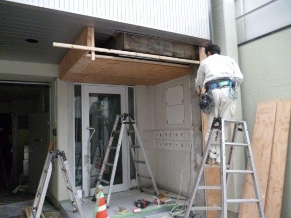Kビル玄関リフォーム工事
