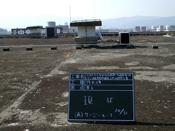 京都市中央卸売市場屋上防水改修工事