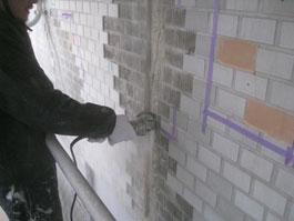 北部土木事務所 外装改修工事