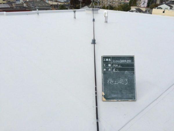 京都市伏見区Jビル 屋上防水改修工事