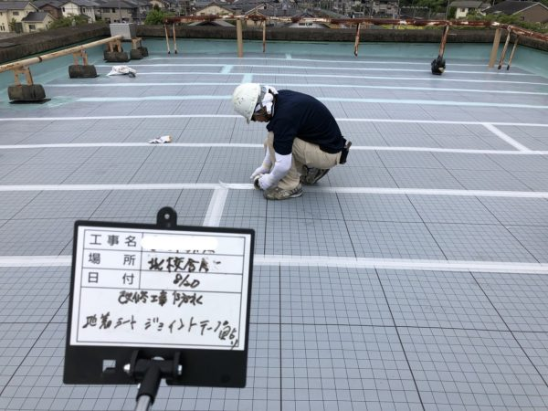 京都市立R中学校 体育館屋根・屋上防水修繕工事