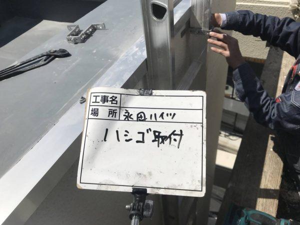 京都市左京区Nハイツ 屋上・外壁防水塗装工事