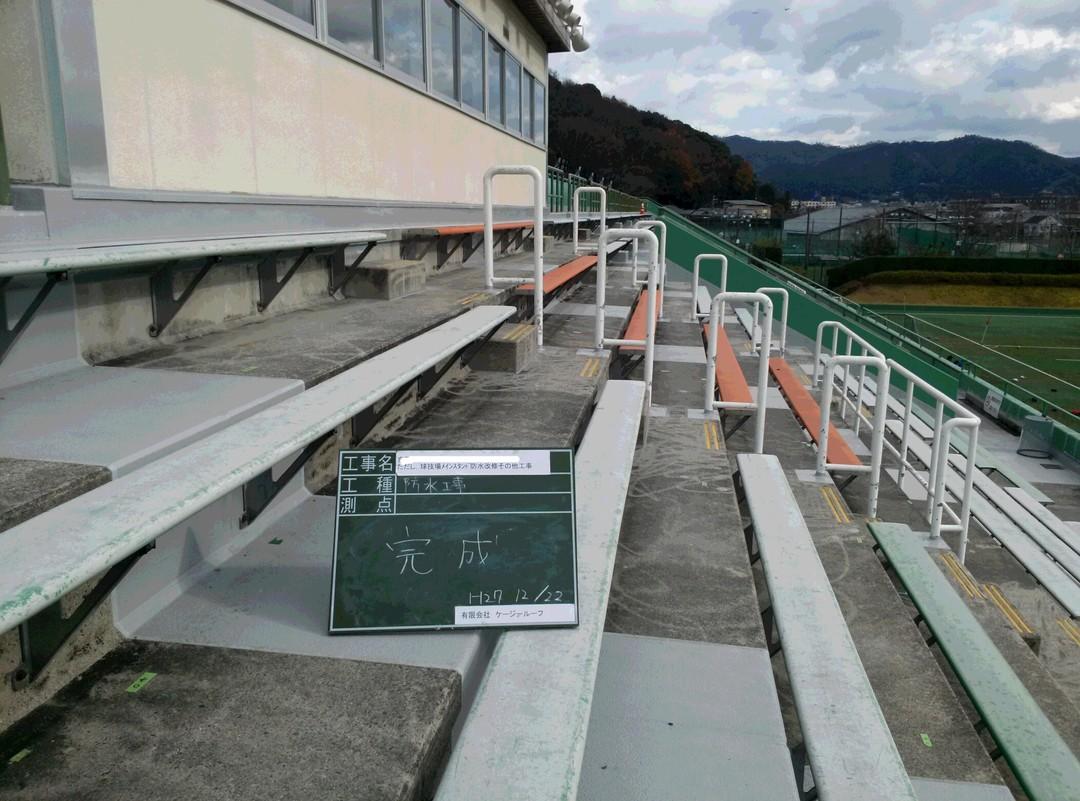 京都市T公園運動施設整備工事のサムネイル
