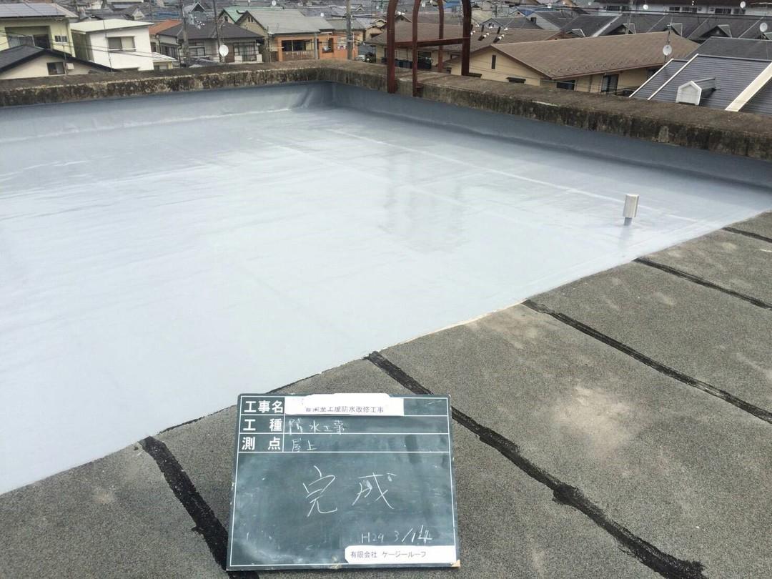 京都市立S第二小学校 音楽室上屋防水改修工事のサムネイル
