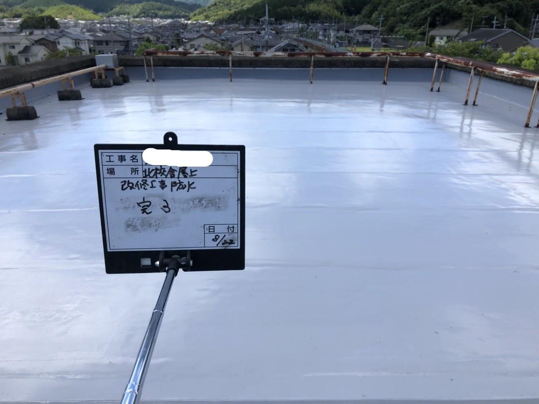 京都市立R中学校 北校舎屋上防水、渡り廊下折半屋根修繕工事のサムネイル