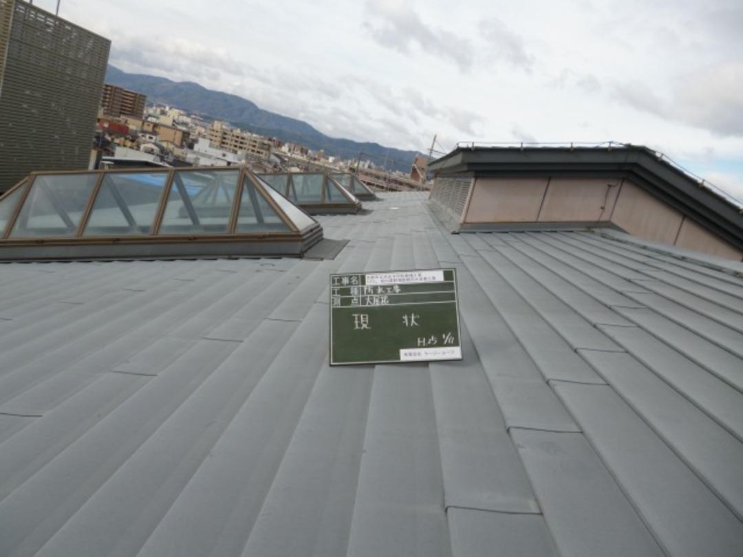 京都市R中学 体育館屋根ウレタンスプレー防水工事のサムネイル