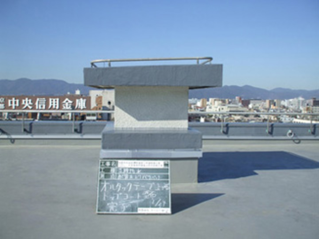 京都市中央卸売市場屋上防水改修工事のサムネイル