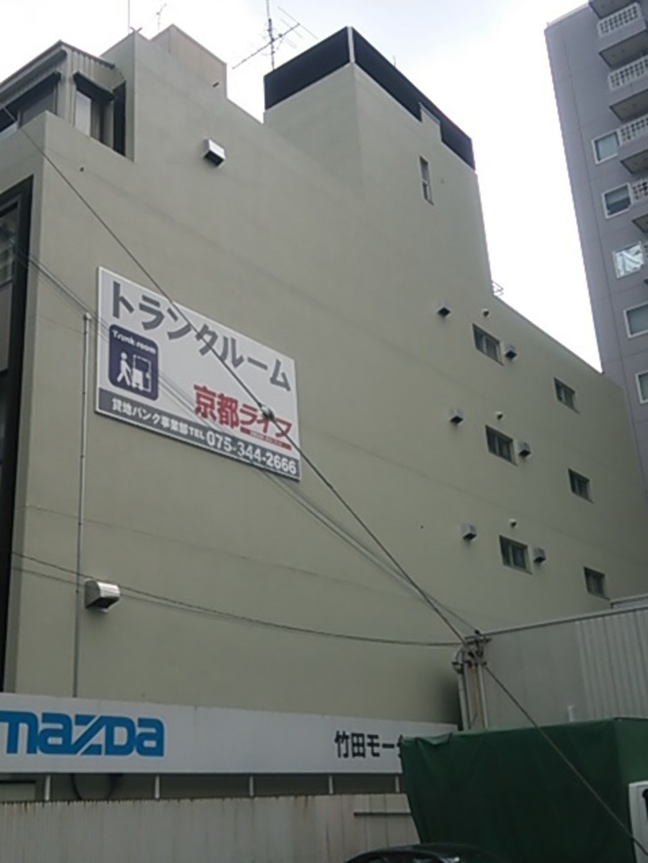 Kビル外壁塗装及び屋上防水改修工事のサムネイル