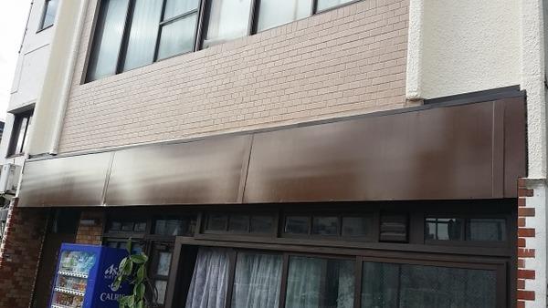 中京区 Dビル 外壁改修工事