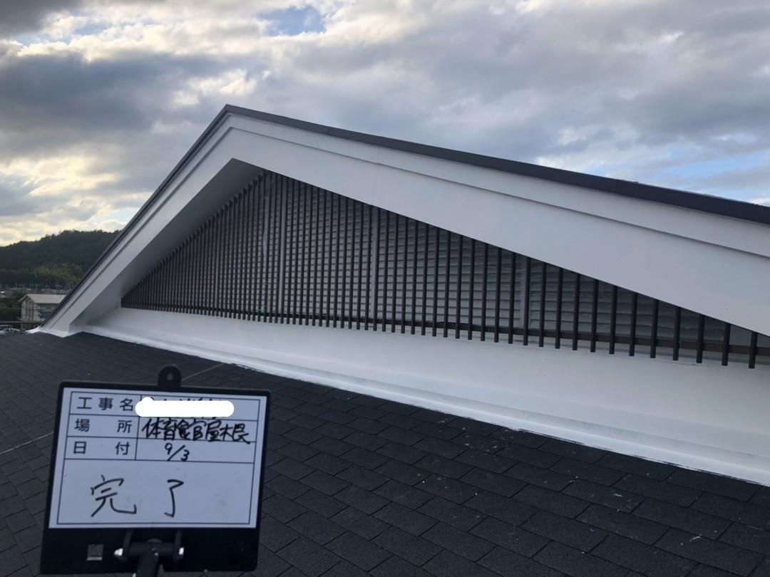 京都市立R中学校 体育館屋根・屋上防水修繕工事のサムネイル