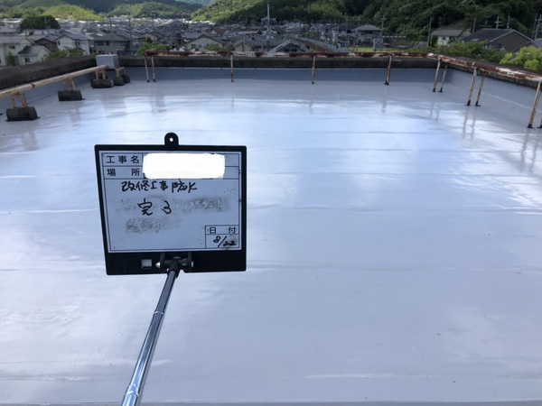 防水工事って工程が多いんです。