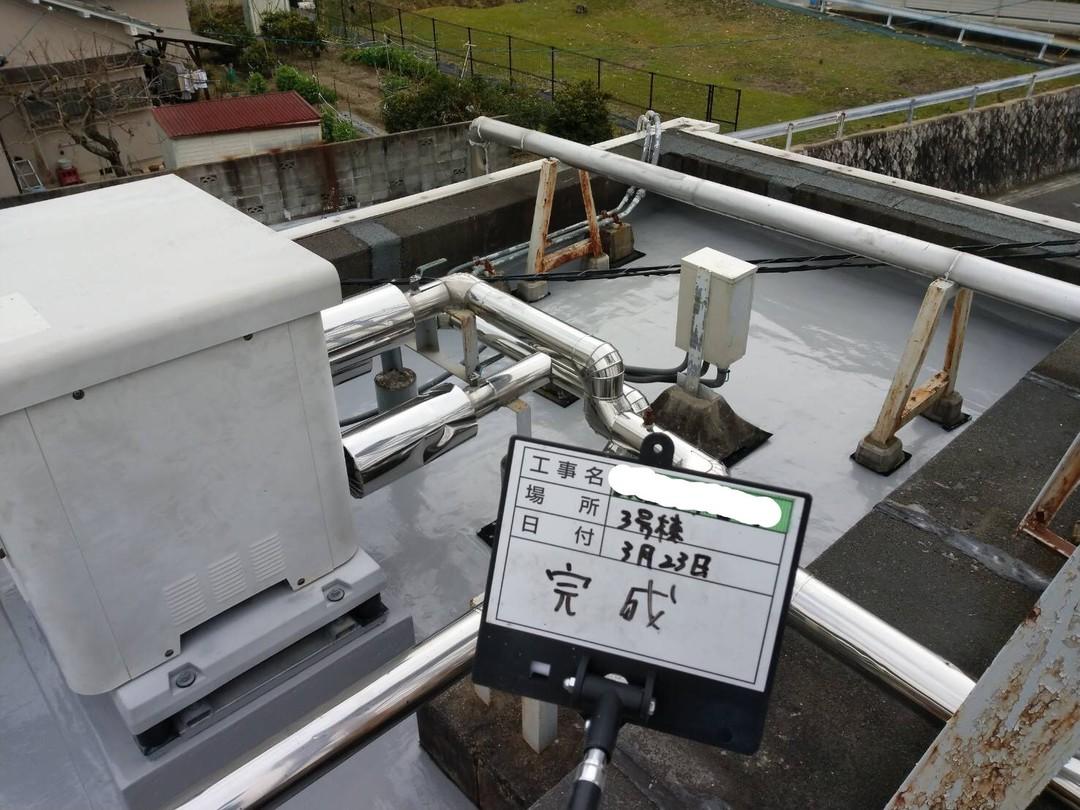 京都市醍醐南市市営住宅修繕 1~12棟東階段室屋上防水修繕のサムネイル