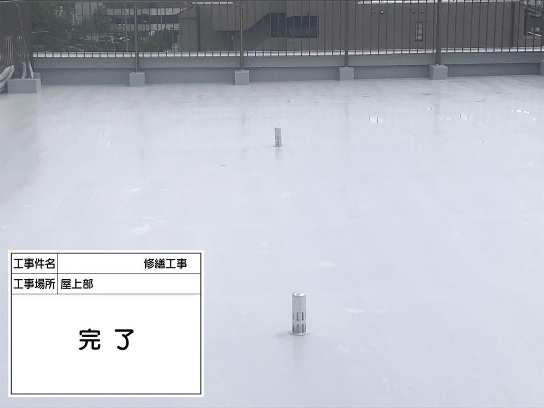 京都市南区Mマンション 屋上防水工事 のサムネイル