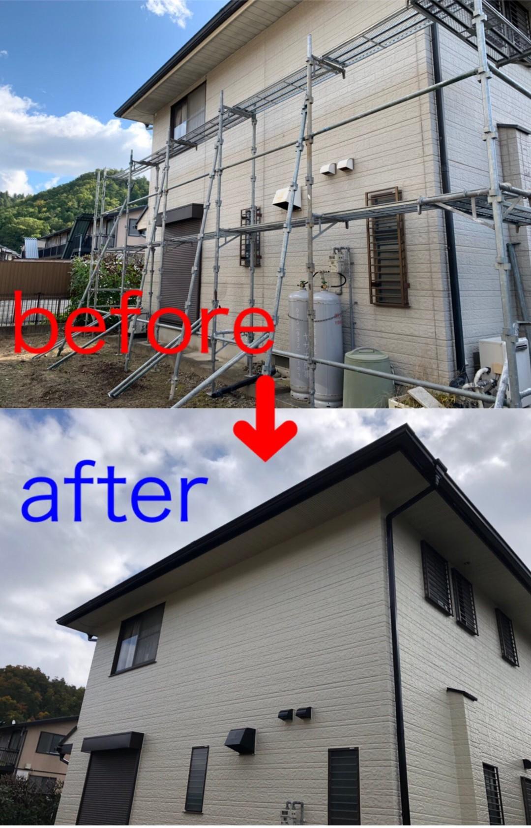 京都市左京区H邸 外壁塗装工事(弾性防水塗装)のサムネイル