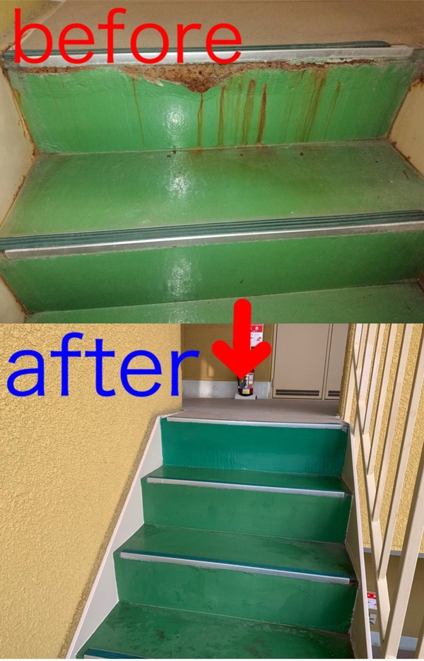 京都市左京区Gマンション 階段塗装工事