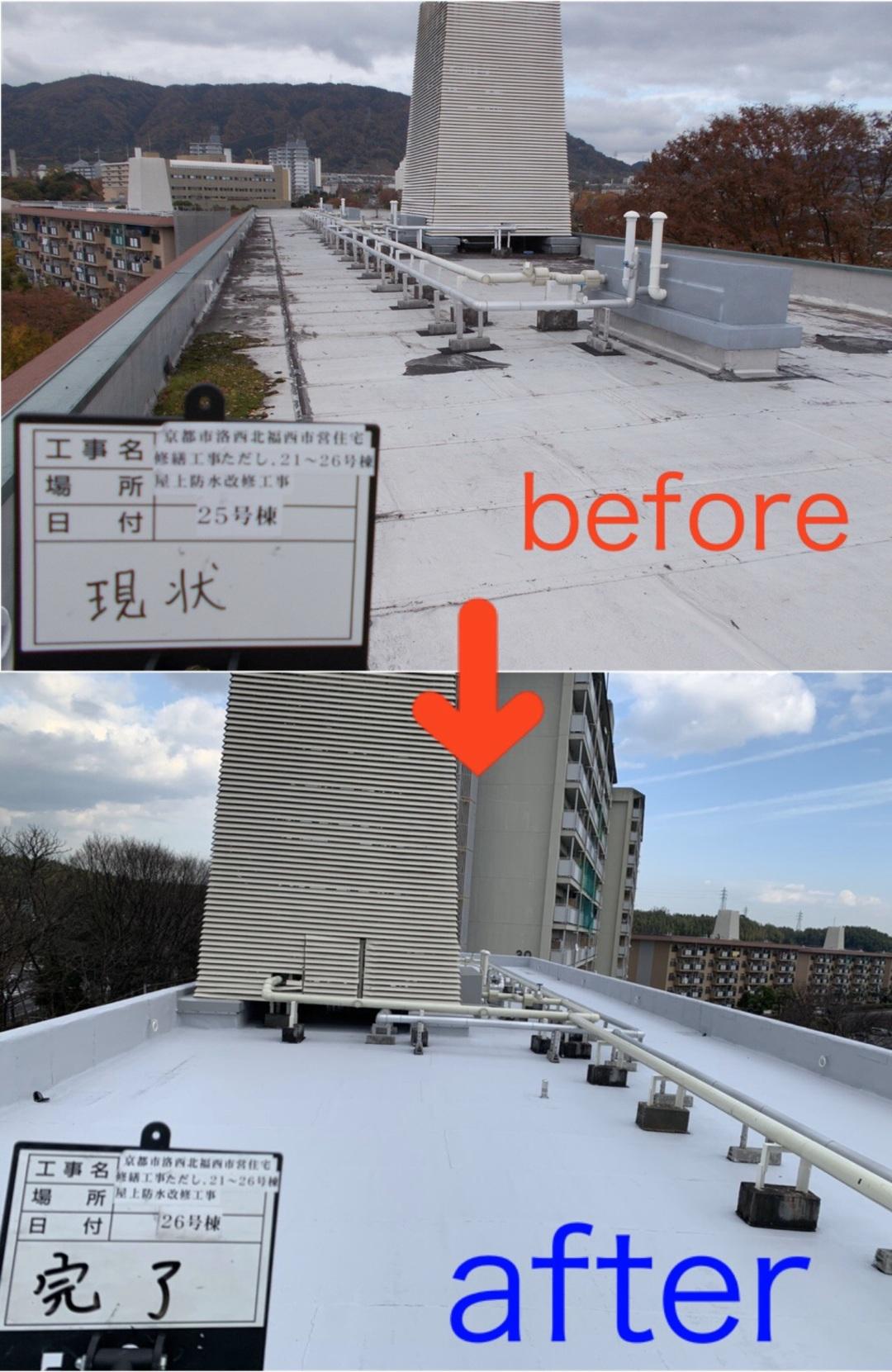京都市洛西北福西市営住宅 屋上防水改修工事(改質ゴムアスファルト防水断熱工法)のサムネイル