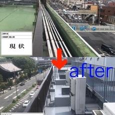 京都市南区Mマンション 屋上防水工事(ウレタン通気緩衝工法)