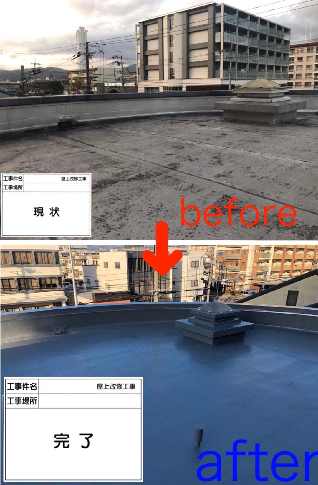 京都市右京区Rマンション 屋上防水工事(ウレタン防水密着工法)のサムネイル