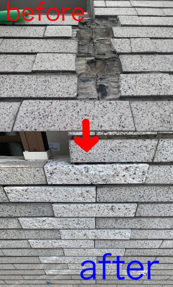 京都市南区Oマンション タイル外壁改修工事
