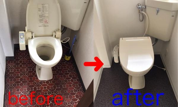 京都市中京区 Hビル トイレ改修工事