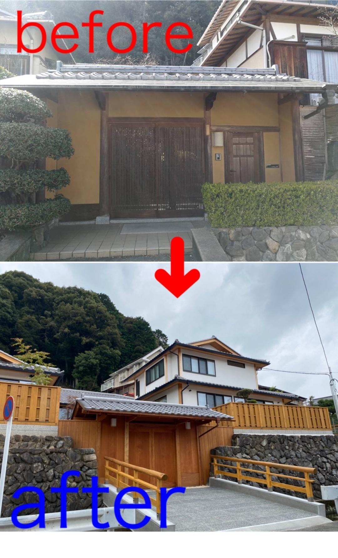 京都市右京区 R邸 完成のサムネイル
