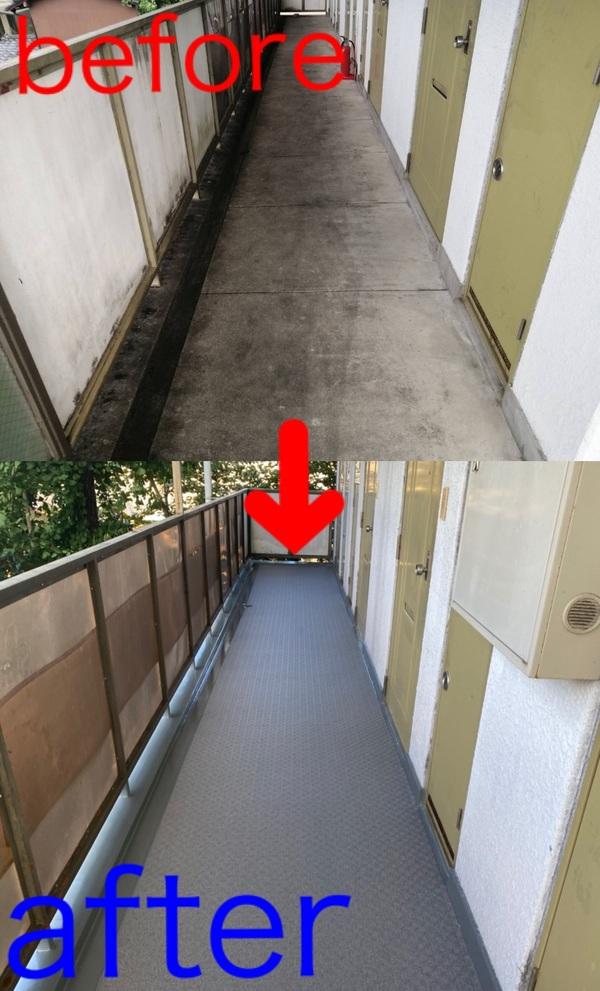 京都市左京区 Dマンション 廊下防水改修工事