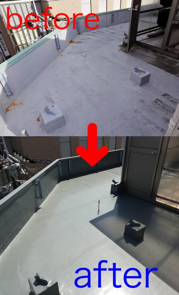 京都市西京区 Kビル バルコニー防水工事part2