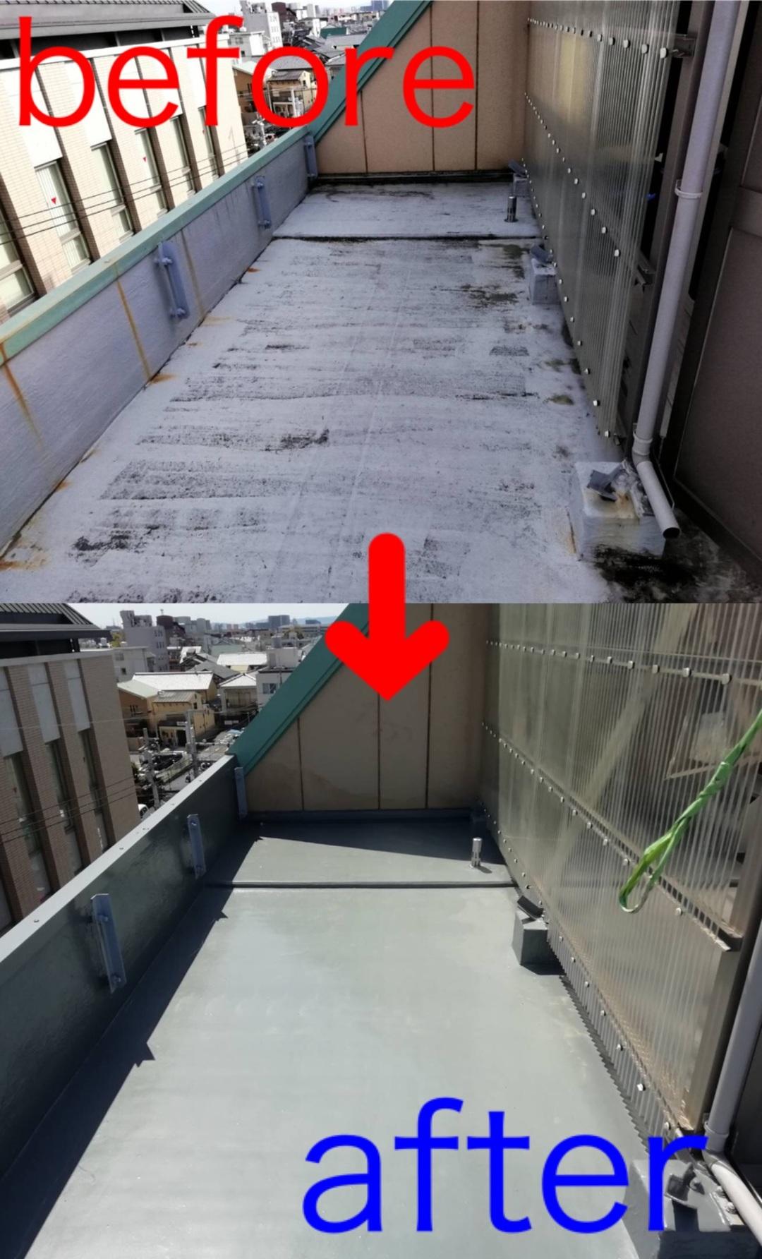 京都市西京区 Kビル バルコニー防水工事のサムネイル