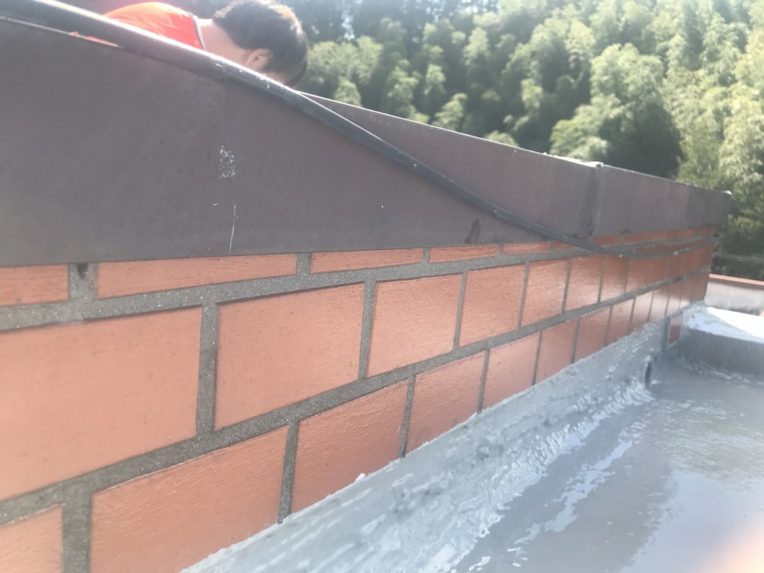 京都市山科区 W邸 タイル防水工事のサムネイル