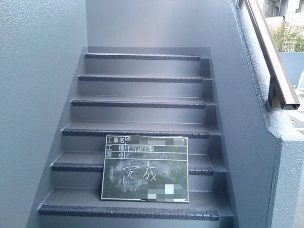 京都市 東向日 Fマンション 階段改修工事