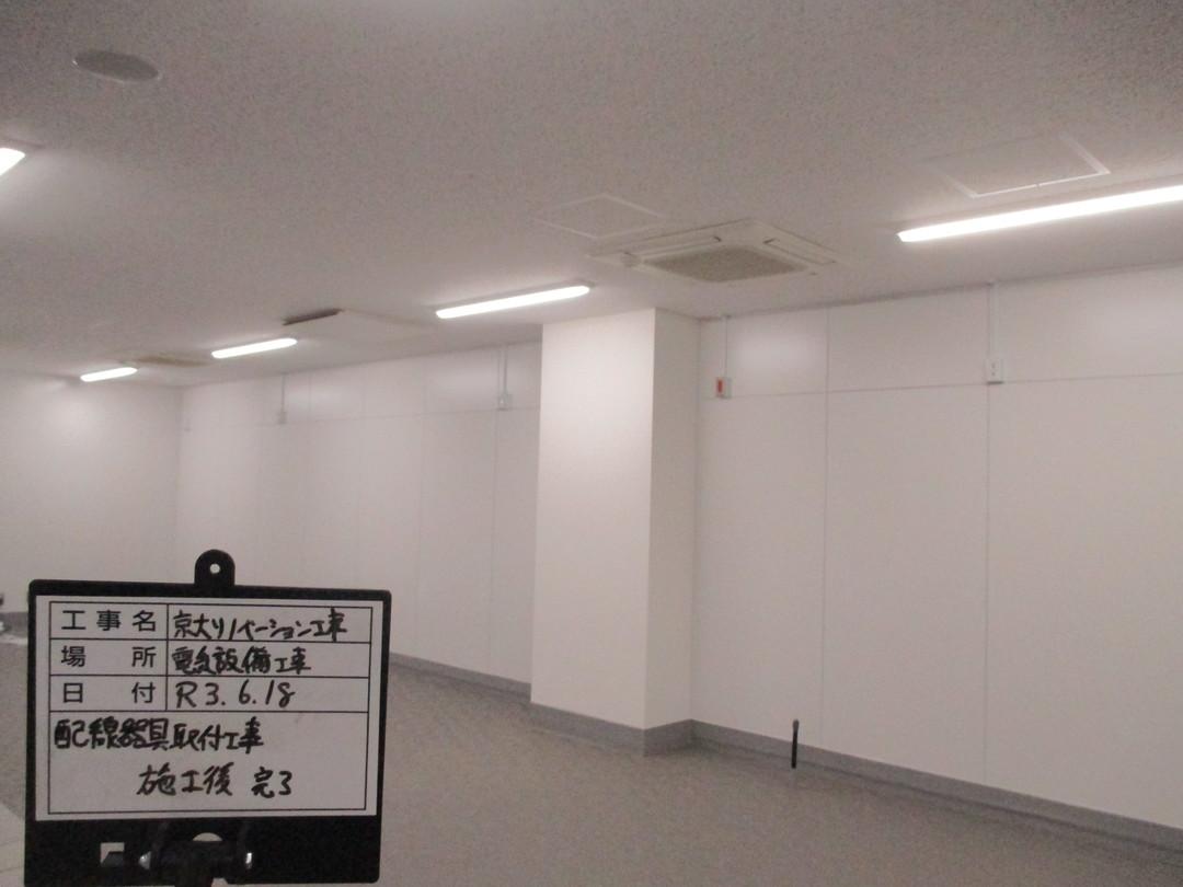 京都市立左京区 京都大学 魚飼育室制作工事・電気工事 ㈱KGのサムネイル